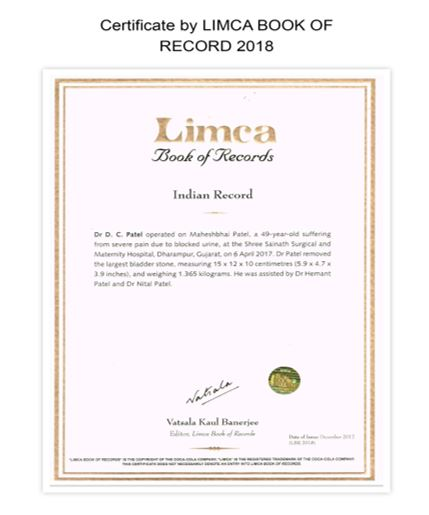 limca world record.jpg